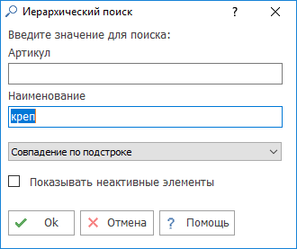 int_filter_ie_dialog